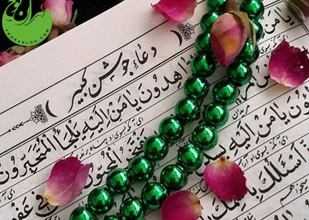 دعای جوشن کبیر در شب قدر